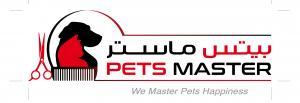 PETS MASTER LOGO