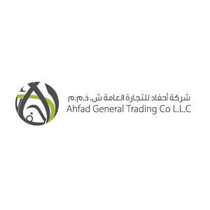 AL AHFAD GENERAL TARDINNG LOGO