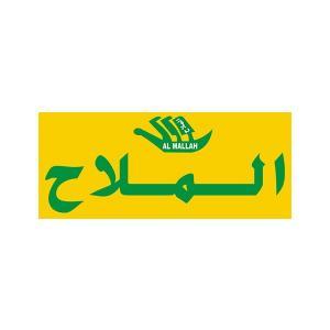 Al Mallah Min