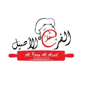 Al Forn Restaurant