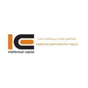 Ic Arabia Min