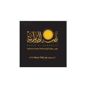 Qaser Al Dewaneyh Min